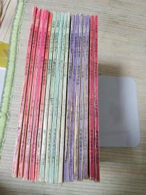 《七龙珠》超前的战斗卷1-5全 重返地球卷1-5全 超级赛亚人卷1-5全 悟空辞世卷1 2.3.4( 共19本合售)
