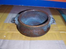 传世陈巧生猊耳紫铜小香炉,紫铜,物虽小沉重压手。