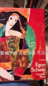 【权威定本】布面精装/书衣/彩色、黑白插图本《艾贡·席勒作品全集》JANE KALLIR: EGON SCHIELE. THE COMPLETE WORKS
