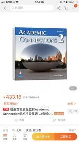 Academic Connections 2  150包邮