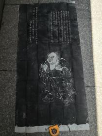 苏州寒山寺藏碑,指头禅拓片,拓片大约尺寸55*110CM,约上世纪九十年代拓印