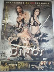 人兽本色之恐龙谷 DVD电影