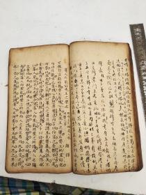 中国古代科举文章手稿本:至少是举人的字,字很漂亮很规矩(补图)