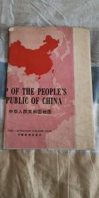 中华人民共和国地图(中英文对照)