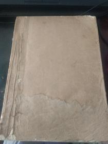 红旗1958 1-14(女八中馆藏书,原配,含创刊号)