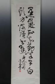 4332 上海市书协主席《周志高 写 唐人诗句》真迹保真