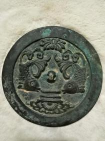 旧藏双鱼铜镜一面, 直径约13.3厘米,重469克
