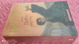 【英文原版】Harry Potter And The Deathly Hallows 哈利波特与死亡圣器(品相如图)