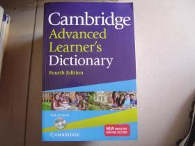 Cambridge Aearned Learner's Dictionary 含光盘