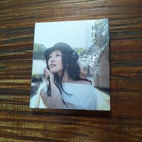 CD 杨钰莹 遇江南