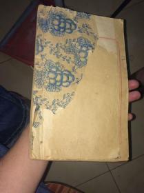 明版民国书,织锦图案