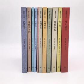 摩根解经丛卷:马太福音、马可福音、路加福音、约翰福音(4册合售)