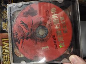 游戏光盘 炎龙骑士团 外传 风之纹章 I II 2CD