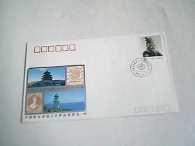 中国参加新加坡西兰世界邮票展览.90