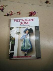 RESTAURANT SIGNS EXCELLENT SHOP DESIGNS  餐馆招牌 很棒的店面设计
