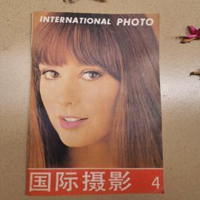 国际摄影4