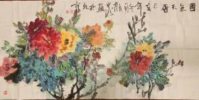 中国美术家协会会员 临沂画院专职画家 颜泉作品