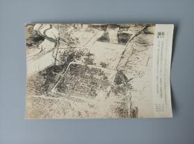 河南洛阳古城航拍老照片,侵华日军轰炸洛阳!孤品!珍贵!