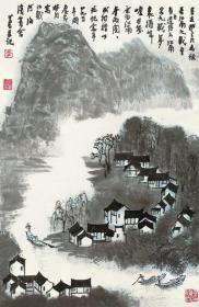艺术微喷 李可染(1907-1989) 江南春雨40x61厘米