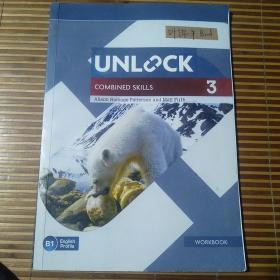 UNLOCK  COMBINED SKILLS  3
