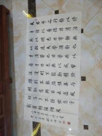 """刘和仲老师书法""""孔明戒子书"""""""