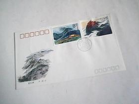 T.155《衡山》特种邮票