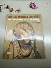 WESTERN EUROPEAN SCULPTURE from Soviet Museums. 15th and 16th centuries