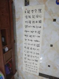 刘和仲老师书法唐诗一首