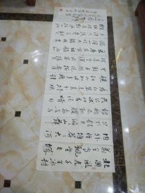 """刘和仲老师书法毛主席词""""沁园春.雪"""""""