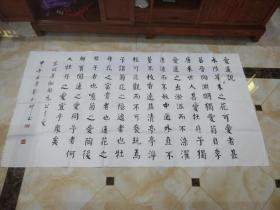 """刘和仲老师书法""""爱莲说"""""""