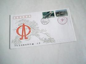 中华全国集邮展览89.北京