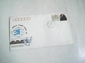 中国参加美国世界邮票展览'89
