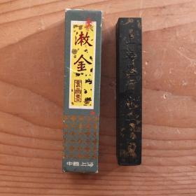 漱金 70年代初上海墨厂出品老2两65克断粘墨块N809