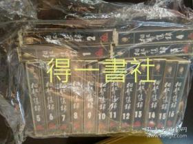 正版磁带:相声集锦 12盒合售