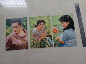 80年代女明星歌曲小画片3张合售