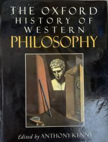 牛津西方哲学史   布面精装 插图本   无酸铜版纸印刷