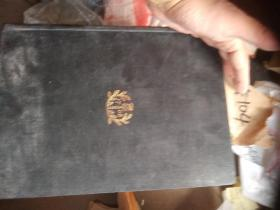 encyclopedia britannica 1964 大英百科全书 18 馆藏