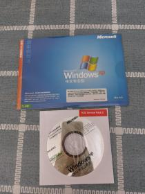 Microsoft Windows Xp  中文专业版(未拆封)+预装工具包  光盘