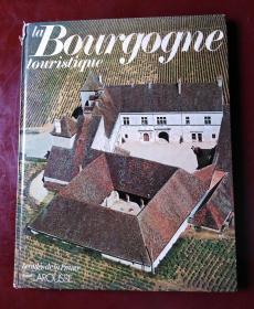 La Bourgogne touristique