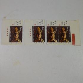 T74(4-1)邮票4张