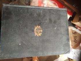 encyclopedia britannica 1964 大英百科全书 17 馆藏