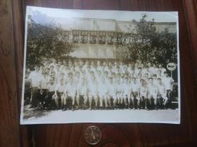 1984年武汉市财贸学校八二企业管理班毕业留念老照片一张,品好包快递。