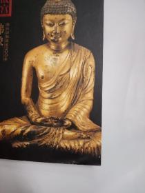 你应该知道的200件佛像