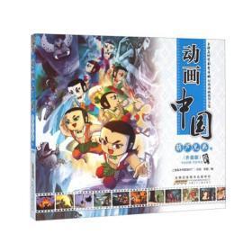 葫芦兄弟卷升级版动画中国葫芦娃彩图注音绘本扫码有声伴读3-6-9岁少儿童经典童话书小学生一二年级必读课外书籍