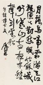 王世昭  枫桥夜泊诗意 福建福州人,诗人、学者、书画家、于右任好友,台湾诗坛社员。