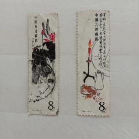 T44邮票,齐白石作品选两枚