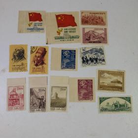 老纪特邮票一组14张合售
