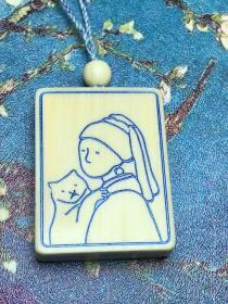 猛犸手工牌子吊坠包挂扇坠钥匙扣把玩件文玩挂件印章戴珍珠的少女