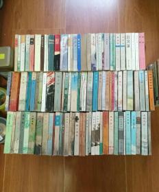 文革小说及红色经典小说专辑七十年代~八十年代初出版发行共计190部215册。