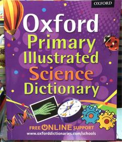 平装 Oxford Primary Illustrated Science Dictionary 初级图解科学词典